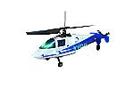 Радиоуправляемый соосный вертолет X100 (X100)