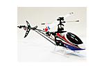 Радиоуправляемый вертолет Falcon Beginner (11331)