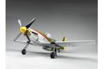 Радиоуправляемый самолет P-51D (EPO) полный комплект с б/к двигателем (21088)