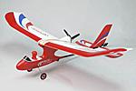 Радиоуправляемый самолет Wing-Dragon III полный комплект с б/к двигателем (22081)