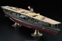 Hasegawa H40025 авианосец 1:350 IJN AIRCRAFT CARRIER AKAGI 1941